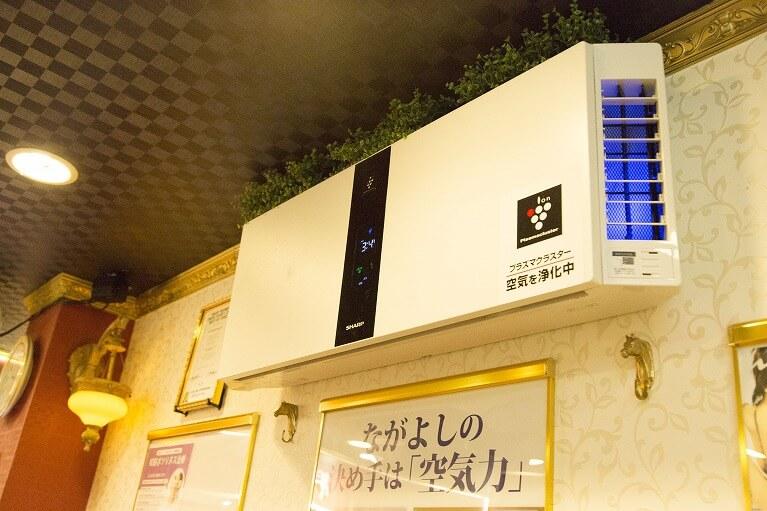 業務用空気清浄機