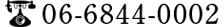 TEL:06-6844-0002