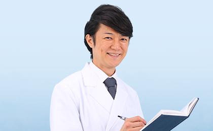 診断力と患者様が希望する治療を的確に行っています